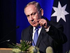 Нетаньяху осудил нападение на синагогу в Питтсбурге