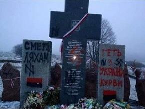 В Киеве начался суд над антисемитами-провокаторами