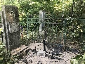 Антисемитизм в России: отчет за первое полугодие 2018 г.