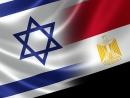 Послом Израиля в Египте впервые назначена женщина