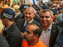 Netanyahu urges Jerusalemites to get out and vote for Elkin in last-minute plea