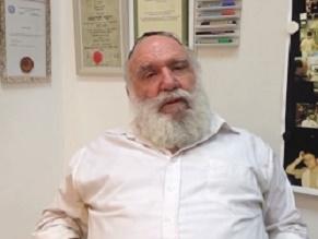 Израильского химика наградили престижной премией