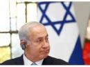 Нетаньяху одобрил решение Бразилии перенести посольство в Иерусалим