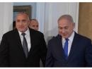 Визит Нетаниягу в Болгарию: Израиль и Болгария укрепляют сотрудничество