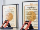 Звание «Праведник народов мира» посмертно присвоено еще двум немцам