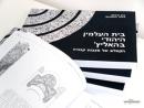 В Музее Шолом-Алейхема состоится презентация книги о еврейском кладбище в Галиче