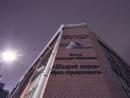 Moscow Opens a 'Lending Depot'