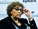 Евгения Альбац: The New Times собрал уже более 15 млн рублей для уплаты рекордного штрафа