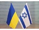 Украина безоговорочно поддержала борьбу Израиля с террористами