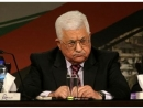 Аббас требует международного суда над Израилем