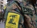 США объявили награду за лидеров ХАМАСА и Хизбаллы