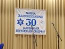30-летие Еврейской общины Нарвы