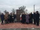 Открыт памятник жертвам Савранского гетто
