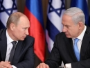 Netanyahu: Russia cannot push Iran out of Syria 'on its own'