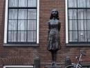 Король Виллем-Александр сегодня откроет отремонтированный музей Анны Франк в Амстердаме