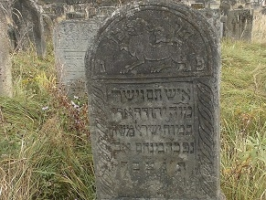 Ukrainian youth and townsfolk band together to restore neglected Jewish cemetery