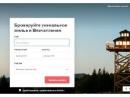 Не трогайте евреев: Беверли-Хиллс объявил бойкот фирме Airbnb