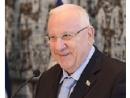 Президент Реувен Ривлин направил поздравления ХаБаД Любавич по случаю Нового года Хасидизма