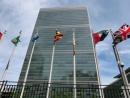ООН отмечает «День солидарности с палестинским народом»