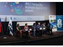 В Санкт-Петербурге пройдет Фестиваль израильского кино