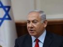 Биньямин Нетаньяху: «Дух Маккаби живет внутри нас»