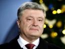 Президент Порошенко поздравил иудеев Украины с Ханукой