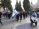 В Иерусалиме прошел массовый «марш евреев диаспоры»