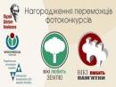 Определены победители спецноминации «Еврейское наследие» конкурса «Вики любит памятники»-2018