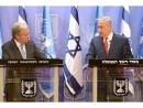 Нетаньяху сказал Гуттерешу, что ожидает от ООН решительного осуждения нарушения суверенитета Израиля