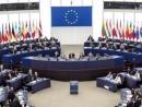 28 министров ЕС одобрили «Декларацию против антисемитизма»