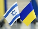 The Jewish Confederation of Ukraine Statement on the Situation in Israel