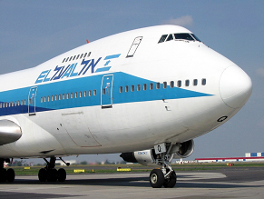 El Al passengers stranded in Ukraine