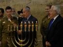 Нетаньяху и Фридман зажгли ханукальную менору у Западной Стены