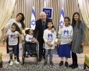 Президент Израиля зажег восьмую свечу Хануки