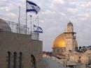 Среди израильских евреев усиливаются антиарабские настроения