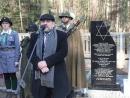 Польша приступает к проекту по составлению карты всех еврейских кладбищ