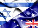 Австралия объявит о признании Иерусалима столицей Израиля и откроет там консульство