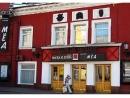 В Москве открыли постоянную экспозицию музея Высоцкого