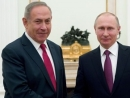 Israeli Military Delegation to Head to Moscow for Talks With Russian Counterparts