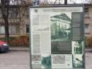 Большая синагога Вильнюса восстановлению не подлежит, но ее наследие следует сохранить