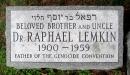 Рафаэль Лемкин: К 70-летию конвенции о геноциде