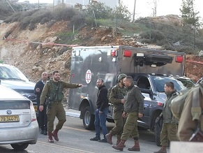 Two Murdered in West Bank Terror Attack Identified as IDF Soldiers