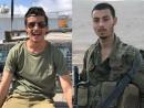 В результате теракта погибли военнослужащие Йоваль Мор-Йосеф и Йоси Коэн