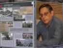 Доктор Игорь Щупак опубликовал статью об украинской политике памяти