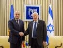 Президенты Молдовы и Израиля обсудили вопросы двусторонних отношений