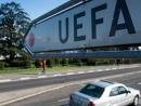 """УЕФА расследует поведение фанатов """"Челси"""" на матче Лиги Европы"""
