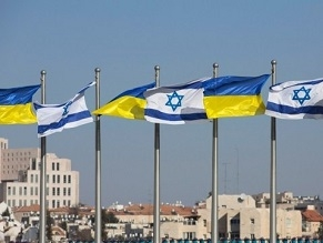 Ukraine, Israel to sign FTA agreement in late January
