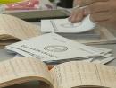 Парламентская коалиция объявила самороспуск: выборы через четыре месяца