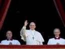 Папа римский призывает Израиль и ПА возобновить переговоры