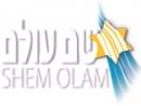 Авив Геффен и другие звезды записывают песни, созданные жертвами Холокоста